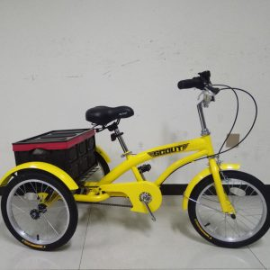 yellow kids tricycle